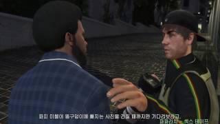 Repeat youtube video GTA5 submisson paparazzi 서브미션 파파라치 (한글자막)