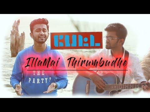 Ilamai Thirumbudhe Cover - Vijo Rijo Unplugged   Anirudh   Rajinikanth   Petta