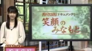ラジオ番組「たまむすび」2013年10月22日放送より。 テレビ番組「ゴッド...