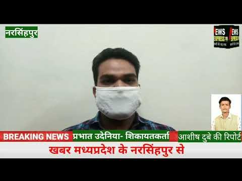 नरसिंहपुर- जिला अस्पताल में मरीजों को छोड़ डॉक्टर मना रहे अपना जन्मदिन