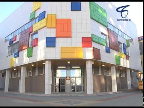 Школу-новостройку — Центр образования № 15 «Луч» — открыли в Белгороде
