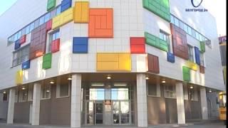 Школу новостройку Центр образования 15 Луч открыли в Белгороде