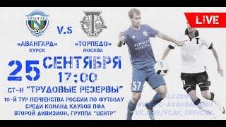 Avangard vs Torpedo Moscow full match