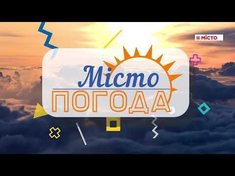 mistotvpoltava: Погода на 18.01.2019