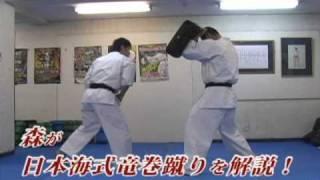 格闘技ウェブマガジンGBRで展開している極真会館 第42回全日本大会特集...