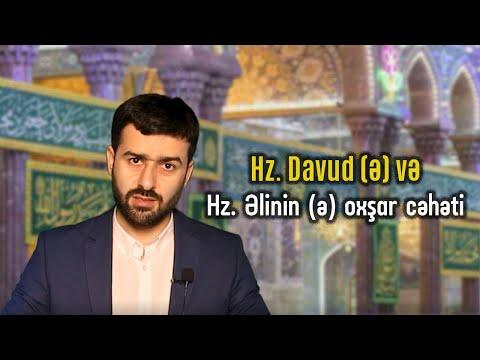 Hz. Davud (ə) və Hz. Əlinin (ə) oxşar cəhəti Hacı Samir