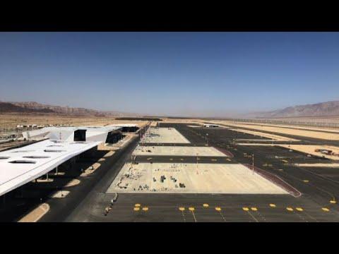 Israele Inaugura Il Nuovo Aeroporto Di Eilat Vicino Al Mar Rosso