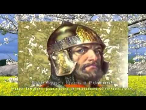 Замуж за грека - за и против -
