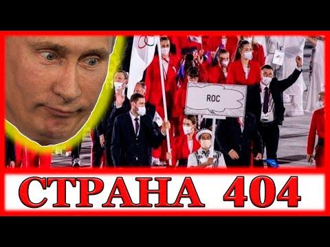 Сборная России на