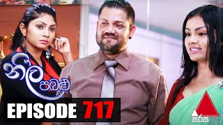 Neela Pabalu - Episode 717 | 01st April 2021 | @Sirasa TV Thumbnail