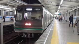 大阪市営地下鉄中央線24系24601F コスモスクエアゆき 九条発車 ('17/10/14)