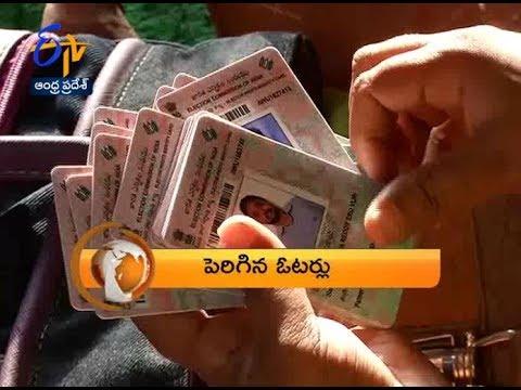 8 PM | ETV 360 | News Headlines | 25th March 2019 | ETV Andhra Pradesh