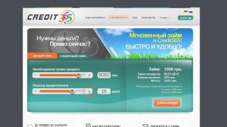 Кредит От 1500 до 30 000р за 15 мин ОНЛАЙН