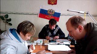 Мураши Победа над Администрацией сельского поселения ч. 2 юрист Вадим Видякин
