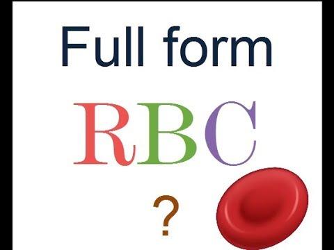 RBC का पूरा नाम क्या ह ?