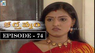 Karthavyam Telugu Daily TV Serial   Episode 74   Ranganath, Bhanu Chander, Prasad Babu  TVNXT Telugu