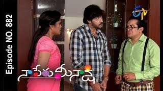 Naa Peru Meenakshi | 18th November 2017 | Full Episode No 882 | ETV Telugu