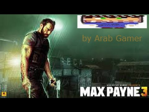 max payne 3 pc startimes