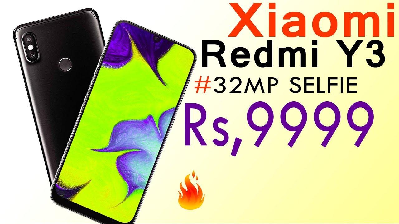 c65b5e568 Xiaomi Redmi Y3 Price In India Release Date   Specs - YouTube