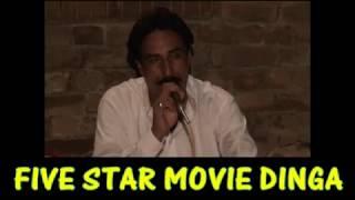 saif ul malook mian mohammed bakhsh five star dvd dinga desi program punjabi desi songs