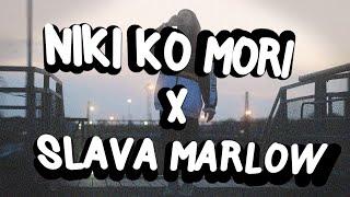 Смотреть клип Slava Marlow X Ники Ко Мори - Нет Проблем