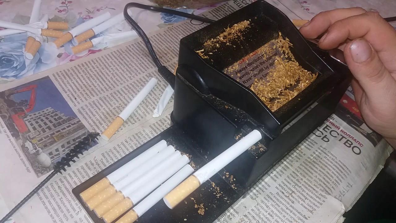Купить забивочную машинку для сигарет заказать гильзы для сигарет по почте наложенным платежом