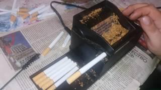 электрическая набивочная машинка для сигарет купить