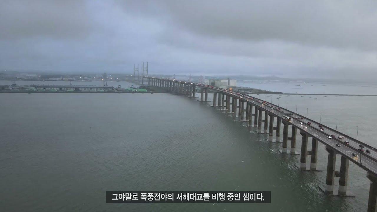 폭풍전야 5분 전의 서해대교 모습.