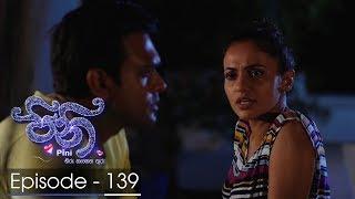 Pini | Episode 139 - (2018-03-02) | ITN Thumbnail