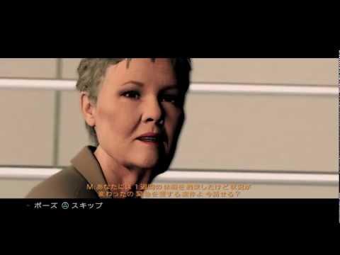 007 ブラッドストーン PART02 HD 紹介用動画