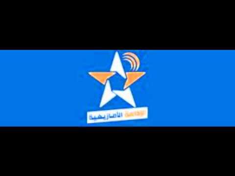 (Radio Amazigh) ملتقى الشعر الأمازيغي السابع