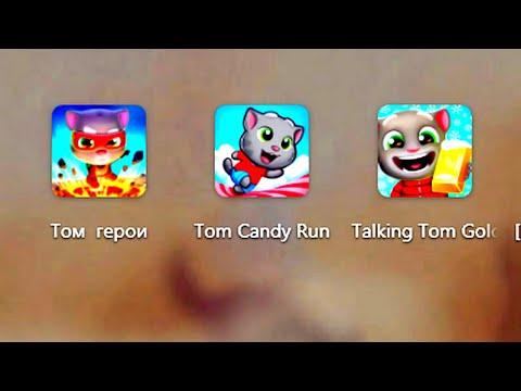 Говорящий Том Бег за Сладостями Talking Tom Candy Run ВОЗВРАЩЕНИЕ СТАРОЙ ИГРЫ МАЛЫШ ТОМ Vs АНДЖЕЛЫ
