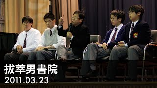 Publication Date: 2016-09-27 | Video Title: 2011.03.23 - 01 黃毓民:辛亥革命與香港的關係