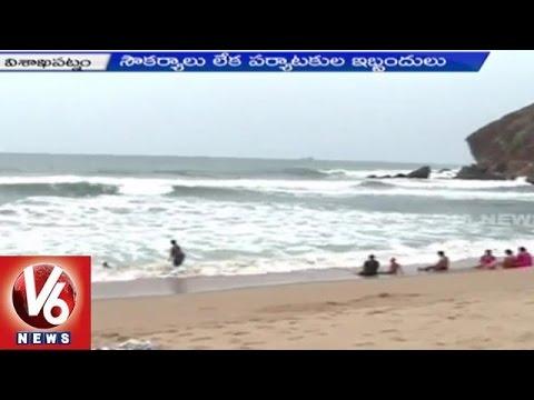 Special story on Yarada beach - Vizag - V6 News (03-06-2015)