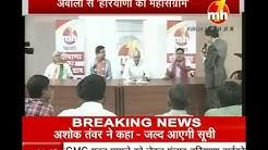 Ambala Se Haryana ka Mahasangram with Vicky Jain Part 02   Special News   MH ONE NEWS