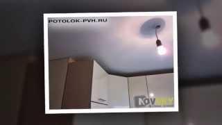 видео Натяжные потолки в дзержинске