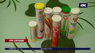Врачи рассказали, как парацетамол, витамин С и аспирин могут «убить» наш организм