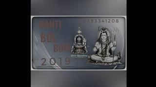 New 2019 Bam-Bam- DJ Banti Baba Basti mo6393341208