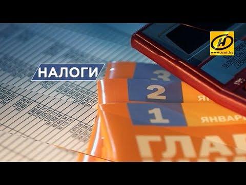 Онлайн казино в беларуси на деньги