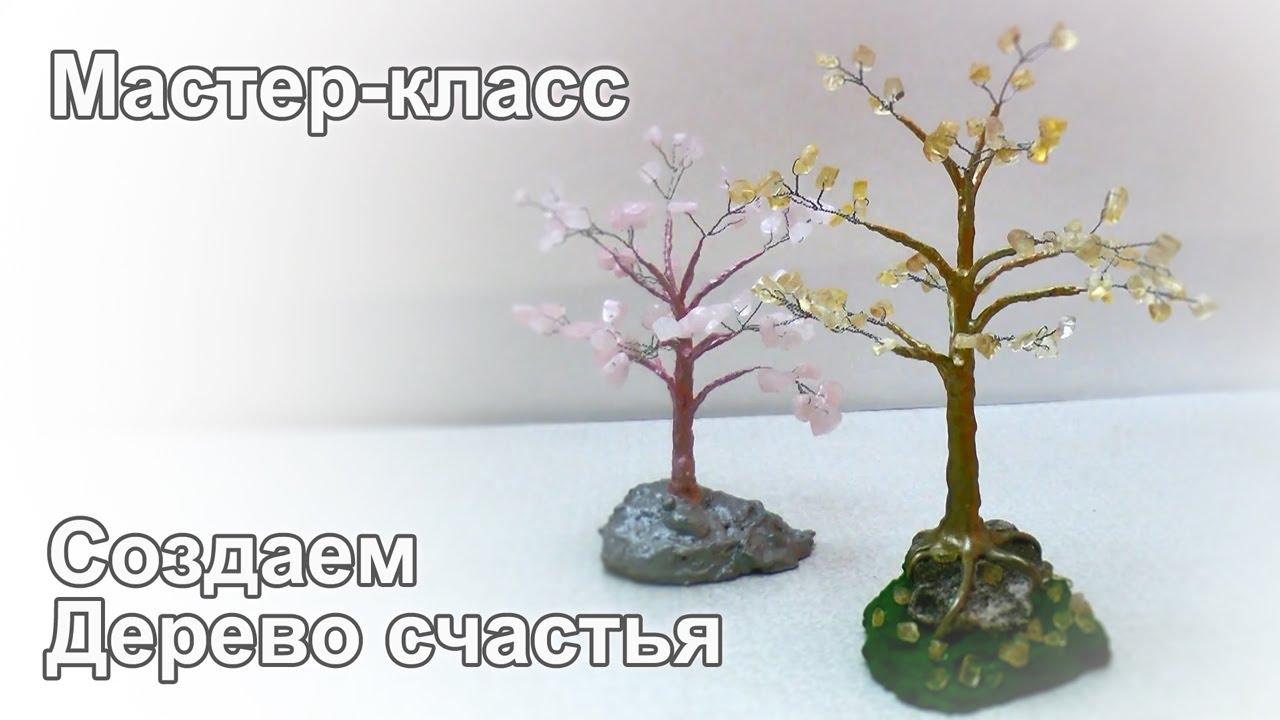 Дерево счастья из бисера своими руками фото 1