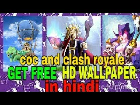 Coc And Clash Royale HD WALLPAPER In Hindi