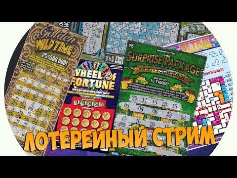 быстрые лотереи онлайн с выводом денег займ 90000 рублей