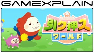 Pushmo World - Gameplay (Wii U)