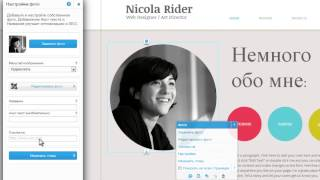 Конструктор сайтов Wix | Как добавить документ на сайт Wix