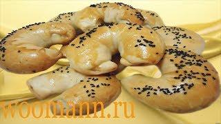 Рецепт булочки с творогом готовим вкусно