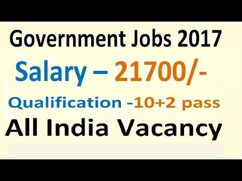 Latest Government Jobs 2017 | Latest Government Jobs 2017| job postings | Jobsearch