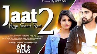 Jaat roya sari raat 2   Raman Bisla   Gulshan Baba   Suzee Thakur  New Haryanvi songs haryanavi 2021