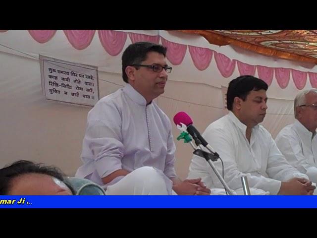 Ramashram satsang Mathura जयपुर भंडारा 2009