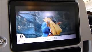 TOKYO,JAPAN 2018 Vlog#01: Singapore Airline Non-Stop To Tokyo