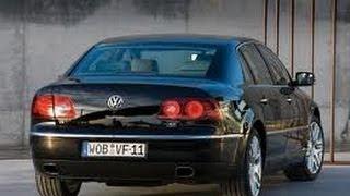 Наши Тесты Непризнанные.  Volkswagen Phaeton часть 1